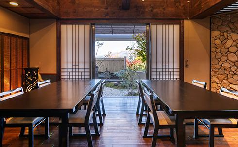 Banquet Hall Miyakowasure