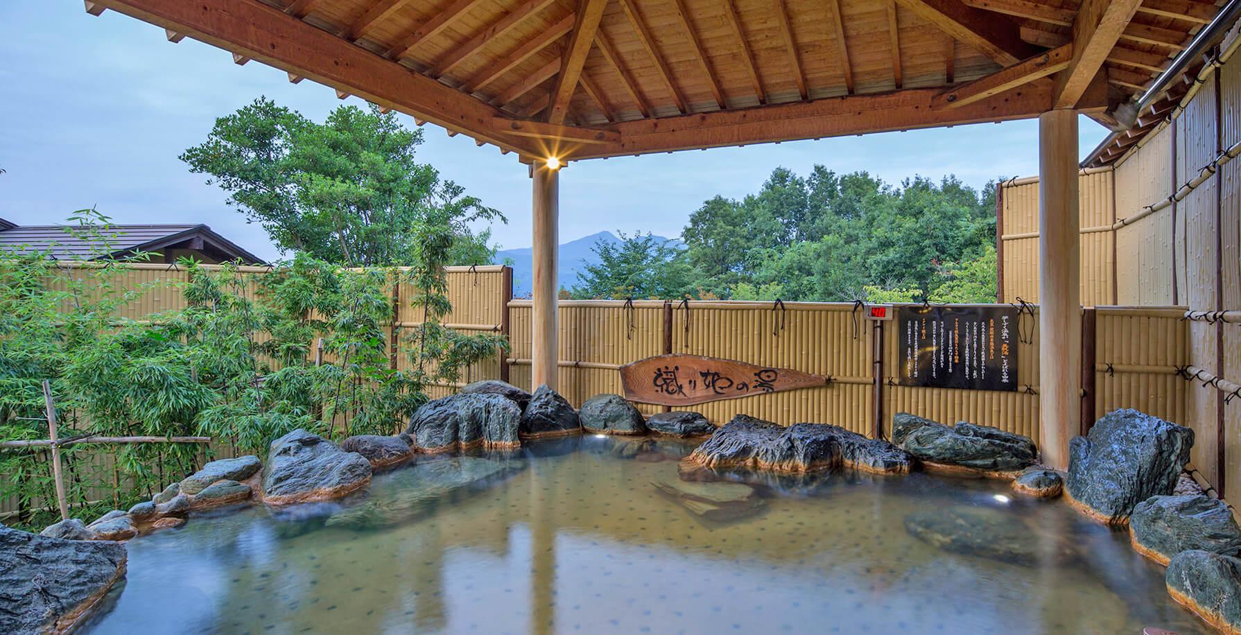 images:Minamiaso Onsen Village Hotel Yumeshizuku